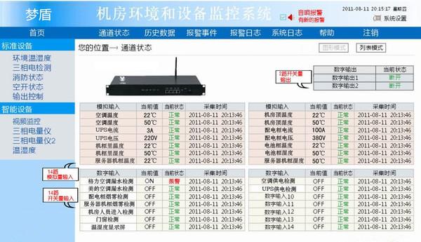 raybet雷竞技官网软件界面.jpg